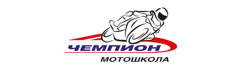 motoschol (1)