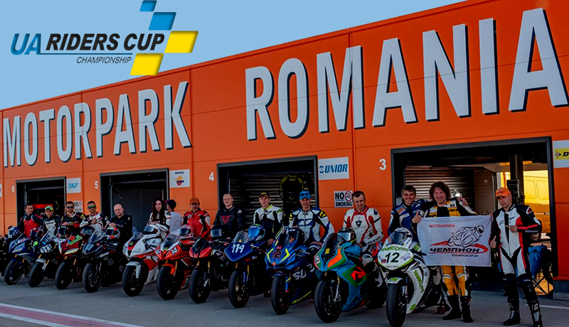 romania motopark